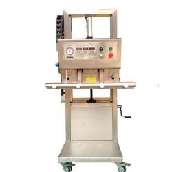 Бескамерный вакуумный упаковщик DZQ-600LD