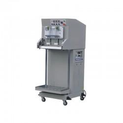 Бескамерный вакуумный упаковщик DZQ-600L